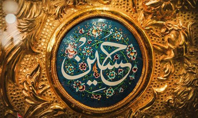 «مُثیر الأحزان» کتابی درباره فضائل و مصائب اهلبیت (ع)