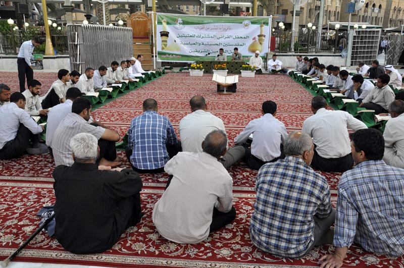 برگزاری محفل قرآنی در بینالحرمین