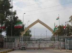 ممنوعیت تردد زائران عتبات عالیات از مرز خسروی
