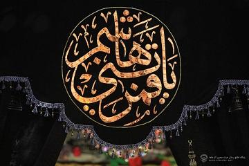 6 داستان از حضرت عباس در روز عاشورا + فایل صوتی