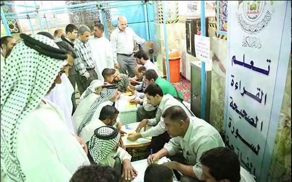 افتتاح مراکز آموزش قرائت قرآن در حرم حسینی
