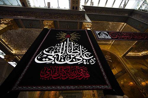 کربلای معلی سیاهپوش شهادت حضرت علی (ع) / گزارش تصویری