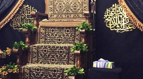 هیئت 140 ساله تهران هم مجازی شد