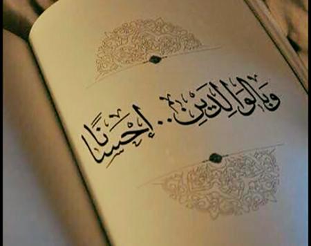 امام حسین (ع) به مثابه پدر انسانها
