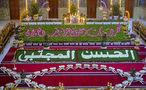برگزاری جشن میلاد امام حسن مجتبی (ع) در کربلای معلی