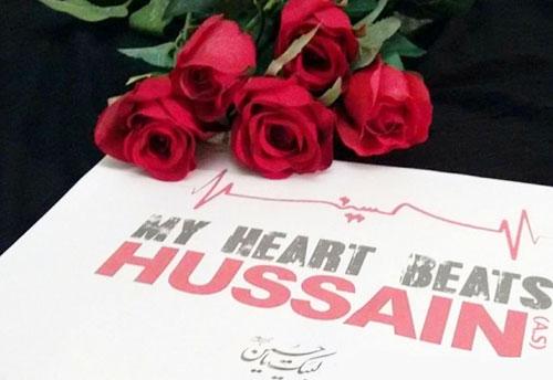 کمپین معرفی امام حسین(ع) به غیرمسلمانان در استرالیا/گزارش تصویری