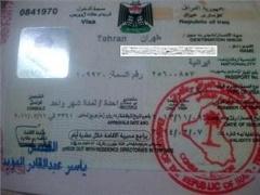 صدور روادید برای 600 هزار زائر اربعین حسینی
