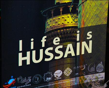 برگزاری آیین عزاداری اربعین حسینی در لندن