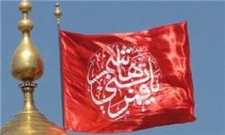 تقدیم پرچم حرم حضرت عباس (ع) به مسابقات سراسری قرآن کریم
