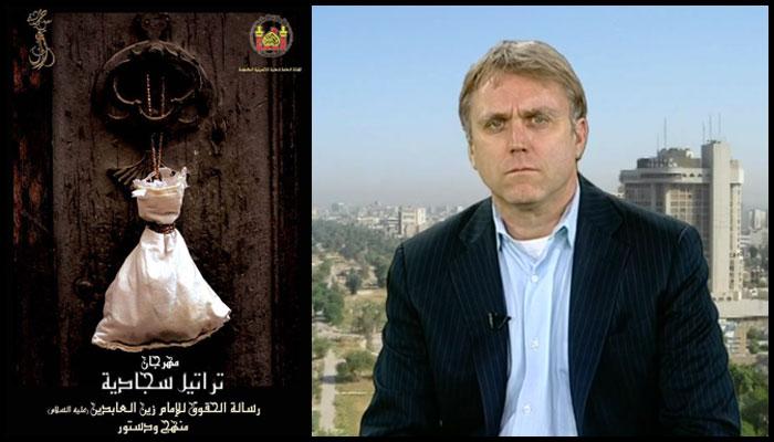 مسئول اسبق پرونده عراق در شورای امنیت ملی آمریکا؛ دوست دارم محرم در حرم امام حسین(ع) باشم