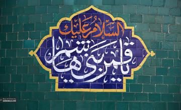 جایگاه و نقش حضرت عباس (ع) در واقعه کربلا