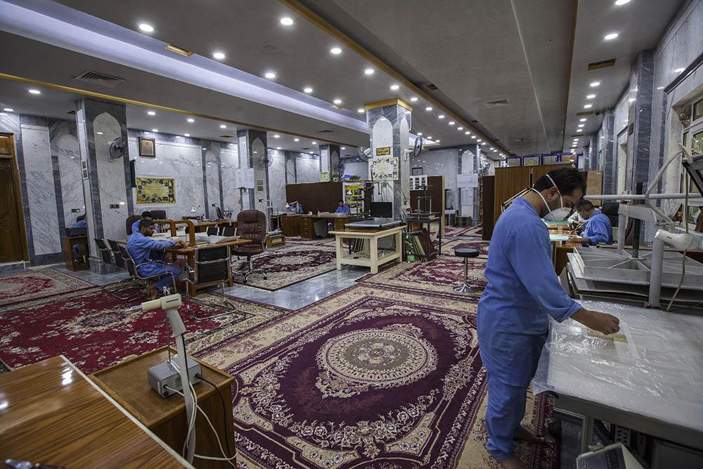 مرکز ترمیم کتب خطی حرم عباسی