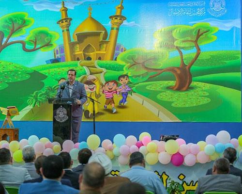 بهشت بچهها؛ فضای تفریحی- آموزشی برای کودکان زائر نجف