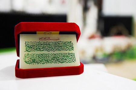 مرمرهای هفتادساله صحن حرم امام حسین (ع) هدیه به زائران