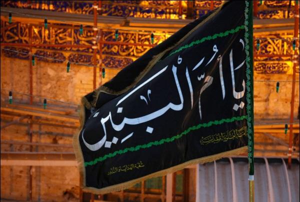 داستان ازدواج «ام البنین» با امیرالمؤمنین(ع) از زبان همسر حضرت عباس