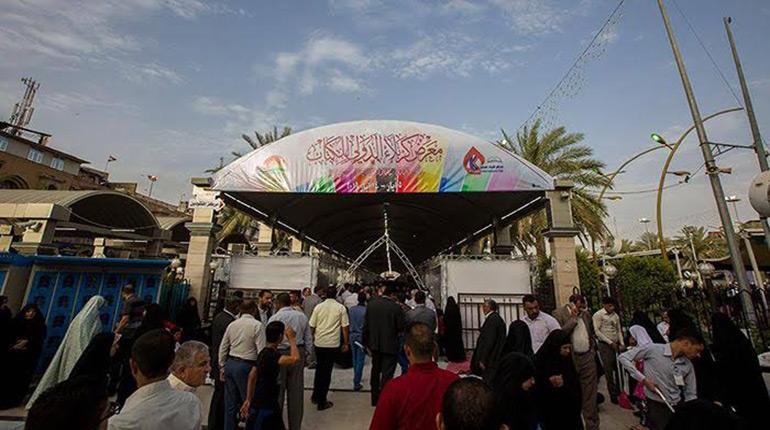 افتتاح نمایشگاه بینالمللی کتاب کربلا در سوم شعبان