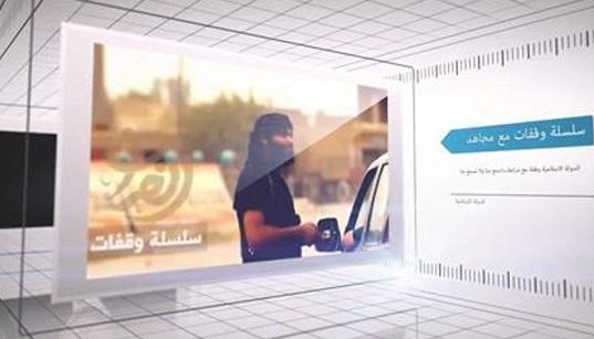داعش شبکه تلویزیونی راهاندازی کرد