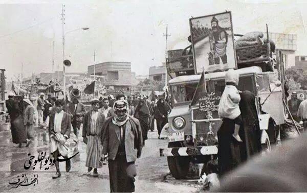 تصویر پیاده روی به سمت کربلا در سال 1970