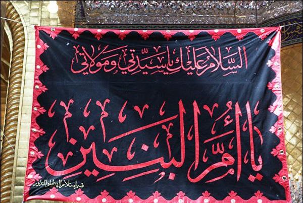 حرم عباسی سیاهپوش عزای حضرت امالبنین /گزارش تصویری