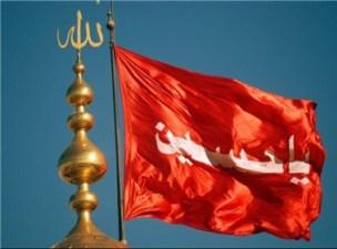 بزرگترین پرچم با نام امام حسین علیه السلام به اهتزار درآمد