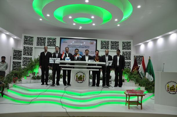 هشتمین سالگرد افتتاح رادیو حرم مطهر امام حسین علیه السلام