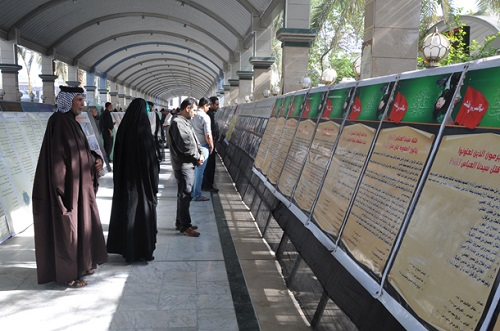 نمایشگاه مراحل بازسازی مرقد امام حسین علیه السلام در کربلا