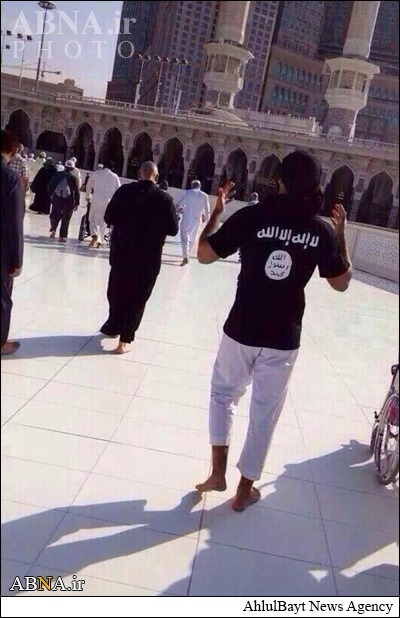 تبلیغ داعش در جوار خانه خدا/ عکس