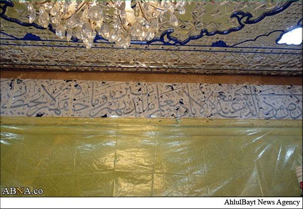 نصب کتیبه معرق حرم امام حسین علیهالسلام