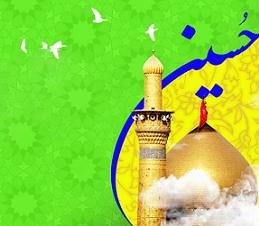 جشن میلاد امام حسین علیهالسلام توسط شیعیان مصر