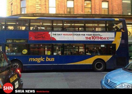 نوشته ای درباره امام حسین علیه السلام بر روی اتوبوسی در لندن