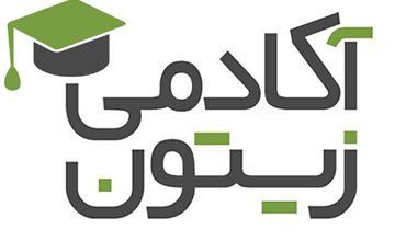 برگزاری سلسله کارگاه های معارف حسینی در آکادمی زیتون