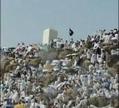 اهتزاز پرچم داعش در عرفات