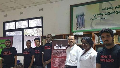 کمپین اهدای خون در پایتخت زامبیا به همت سازمان «حسین کیست؟»