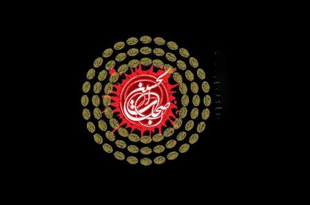نام اصحاب سیدالشهدا (ع) در لوح محفوظ