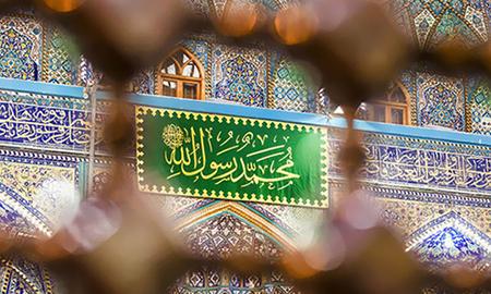 حسین (ع) تجلی پیامبر (ص)