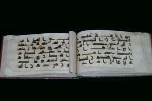 دستخط منسوب به امام حسین /عکس