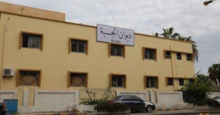 وزارت دارایی داعش