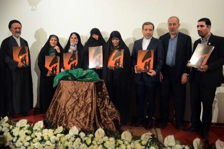 آیین رونمایی از کتاب «اربعین» با حضور عباس عراقچی و احمد مسجدجامعی برگزار شد