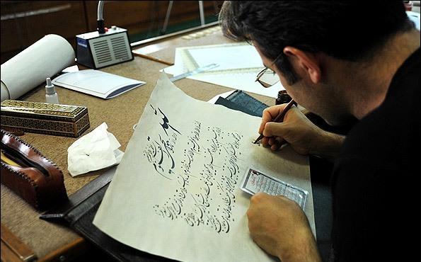 رونمایی از مصحف اهدایی به حرم حضرت عباس