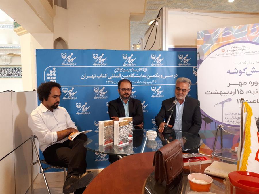 افتخار ساخت ضریح سیدالشهدا (ع) نصیب ایرانی ها شد