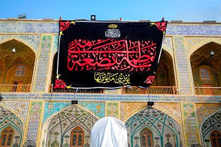 حرم حضرت علی (ع) سیاهپوش ایام عزای بانوی دوعالم / گزارش تصویری