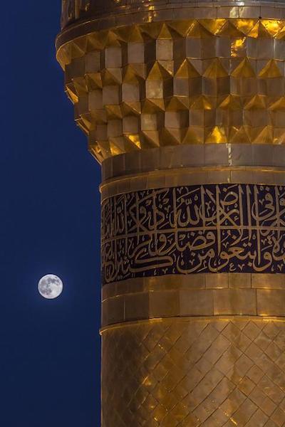 تصور بسیار زیبای شهر کربلا در شب