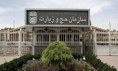 تشکیل ستاد دائمی ویژه اربعین در سازمان حج و زیارت