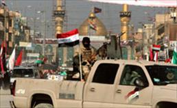 طرح عراق برای تأمین امنیت عزاداران حسینی (ع)