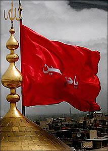 اهدای پرچم حرم مطهر امام حسین (ع) به استان زنجان