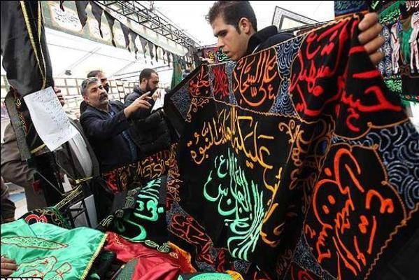 نمایشگاه عطر سیب در بوستان ولایت