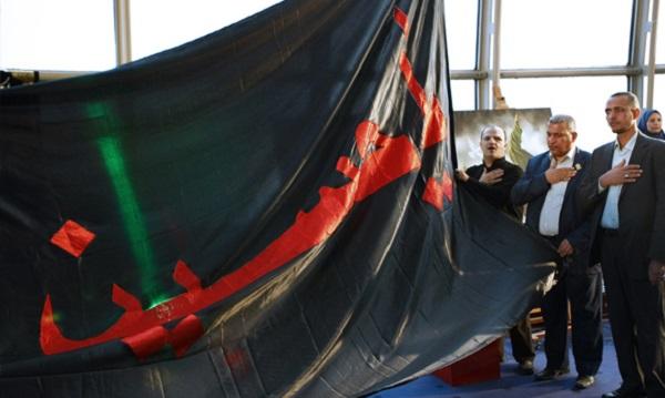 پرچم حرم امام حسین (ع) به رسانه ملی اهدا میشود