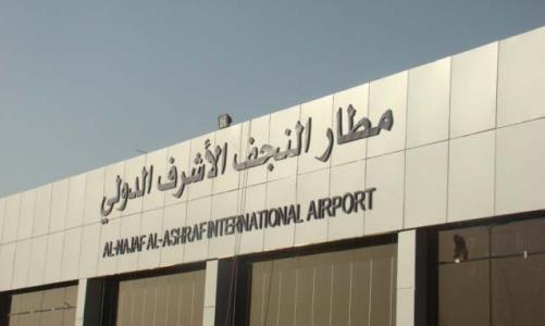 فرودگاه نجف آماده استقبال از زائران اربعین