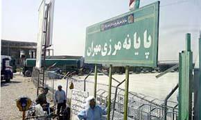 زوار کربلا قبل از سفر به مهران ویزای خود را تهیه کنند