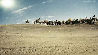 وقایع آغاز حرکت امام حسین (ع) از مکه به طرف کربلا